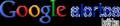 Google_alerts_rap